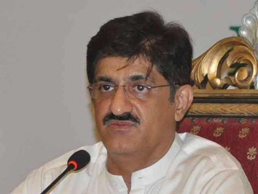 وزیراعلیٰ سندھ نے 8 انسداد دہشت گردی عدالتیں کلفٹن سے سینٹرل جیل منتقل کرنے کی منظوری دے دی
