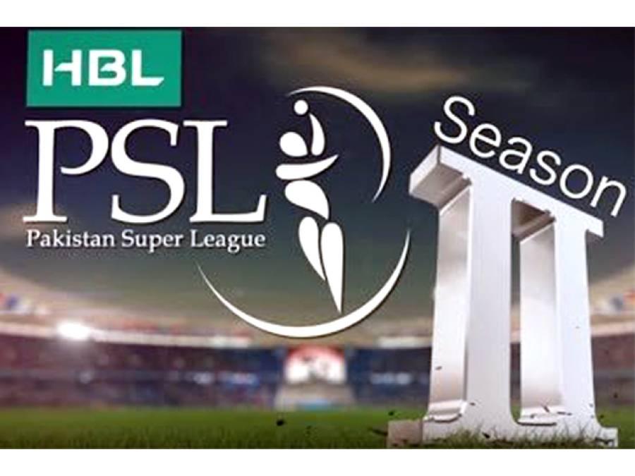 فائنل کھیلنے لاہور آنے والے غیر ملکی کھلاڑیوں کو 10,10 ہزار ڈالرز اضافی دئیے جائیں گے