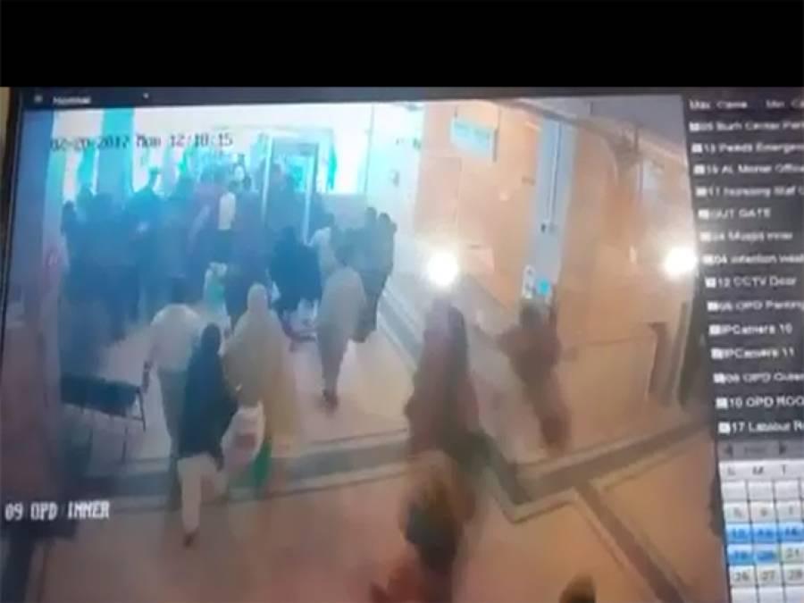لاہور:جناح ہسپتال میں دہشتگردی سے نمٹنے کیلئے مشق،بھگدڑ مچنے سے 4 افراد زخمی