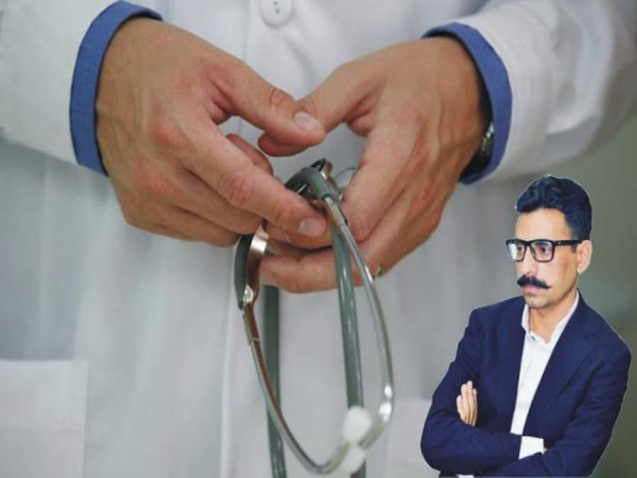ڈاکٹر یا تاجر؟