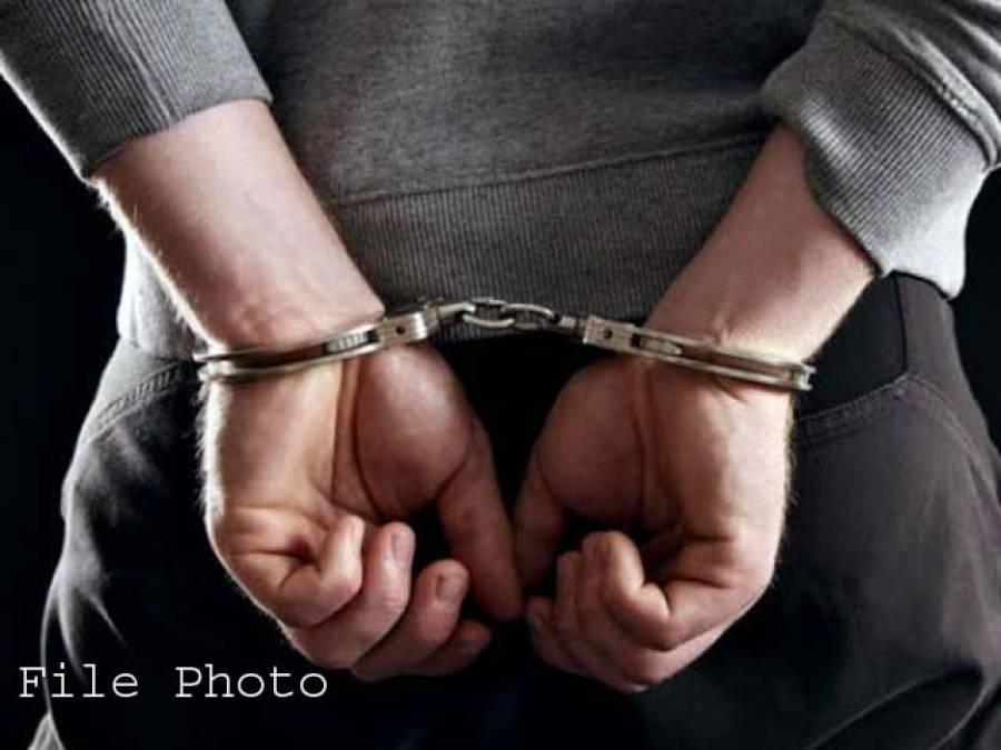 قانون نافذ کرنیوالے اداروں کا کراچی میں چھاپہ، 5مشتبہ افراد گرفتار ،اسلحہ بر آمد