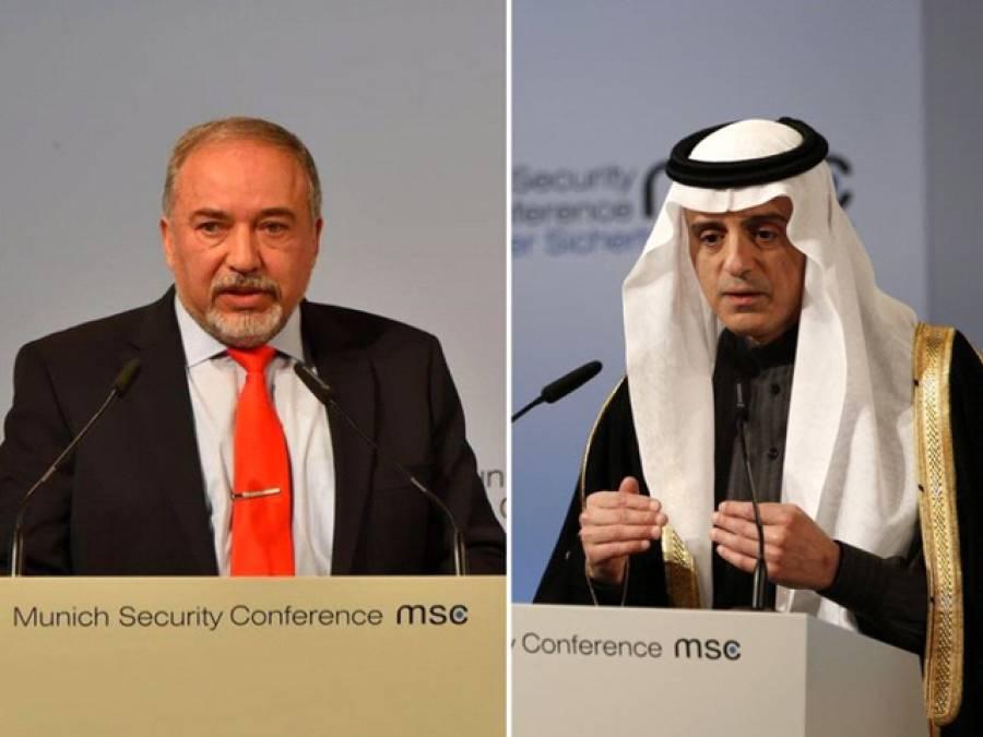 سعودی عرب اور اسرائیل نے ایک ہی اعلان کردیا، ایسی بات کہہ دی کہ مسلم دنیا کیلئے انتہائی سنگین خطرہ پیدا ہوگیا