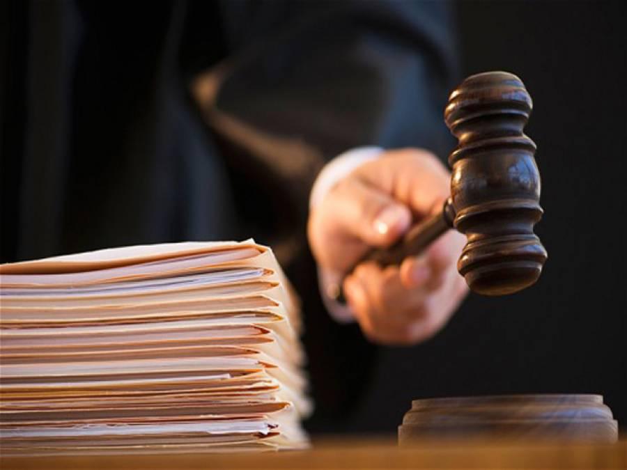 نیشنل ایکشن پلان پرمکمل عمل درآمد نہ ہونے کے خلاف دائردرخواست پروفاقی اورپنجاب حکومت کو نوٹس