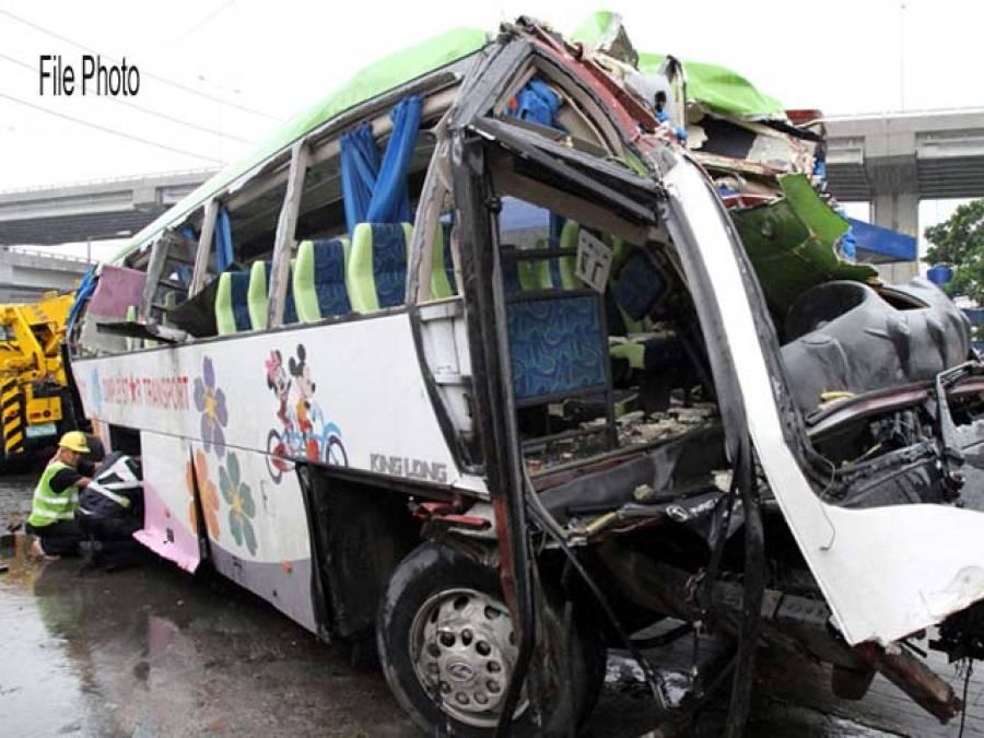 فلپائن میں بس حادثہ ،13افراد ہلاک ، 30زخمی