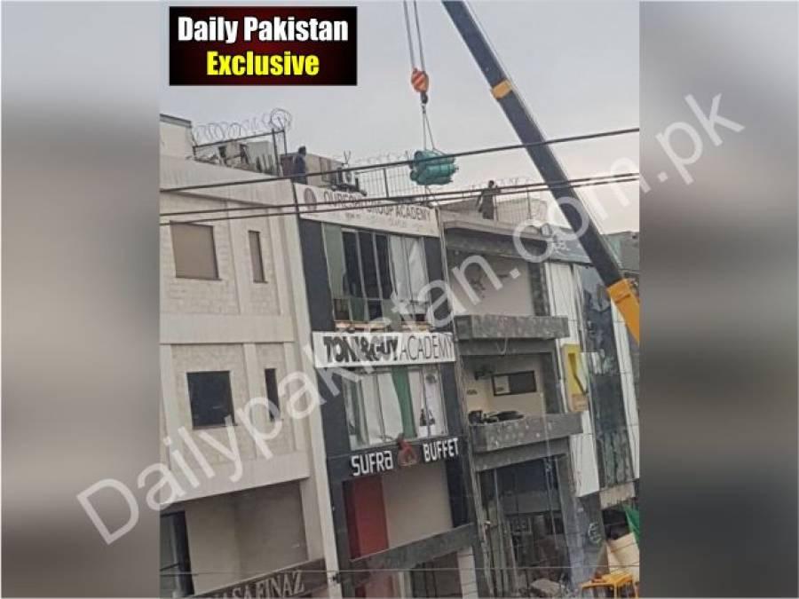 لاہور ڈیفنس دھماکے میں تباہ ہونے والی بلڈنگ سے ایک ایسی تصویر منظر عام پر آگئی کہ دیکھ کر ہر کسی کے پیروں تلے واقعی زمین نکل جائے گی ایسا انکشاف کہ حکومتی جھوٹ کا پول کھل گیا