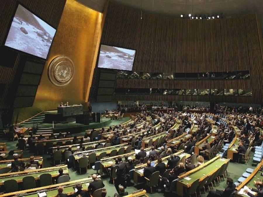 یمن، سوڈان، صومالیہ اور نائیجریا میں 2 کروڑافراد قحط کا شکار ہیں: اقوام متحدہ