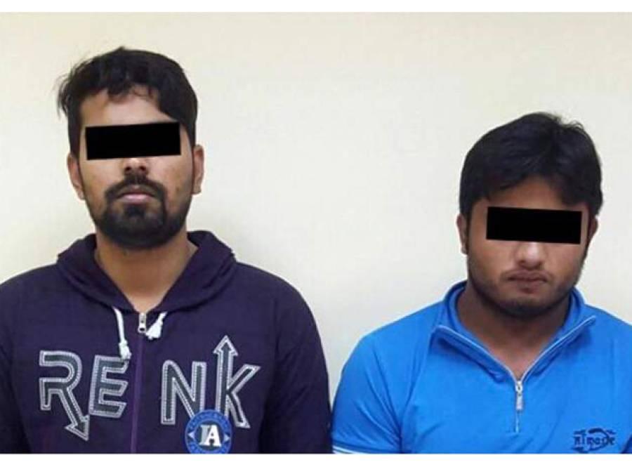 شارجہ میں پاکستانیوں کا گروہ ایک ایسی چیز چراتے ہوئے رنگے ہاتھوں گرفتار کہ جان کر ہر پاکستانی شرمندہ ہو جائے