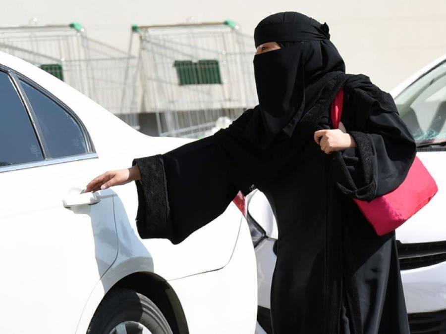 سعودی عرب میں پہلی مرتبہ ڈھیروں خواتین نے اکٹھے ہو کر وہ کام کر دیا جو آج سے پہلے کبھی نہ کیا گیا