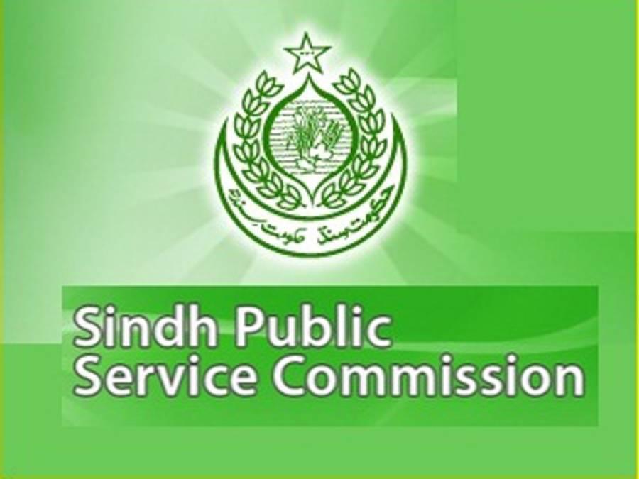 سپریم کورٹ نے سندھ پبلک سروس کمیشن کے زیر اہتمام 2013ءسے 2016ءتک تمام امتخانات کالعدم قرار دیدیے
