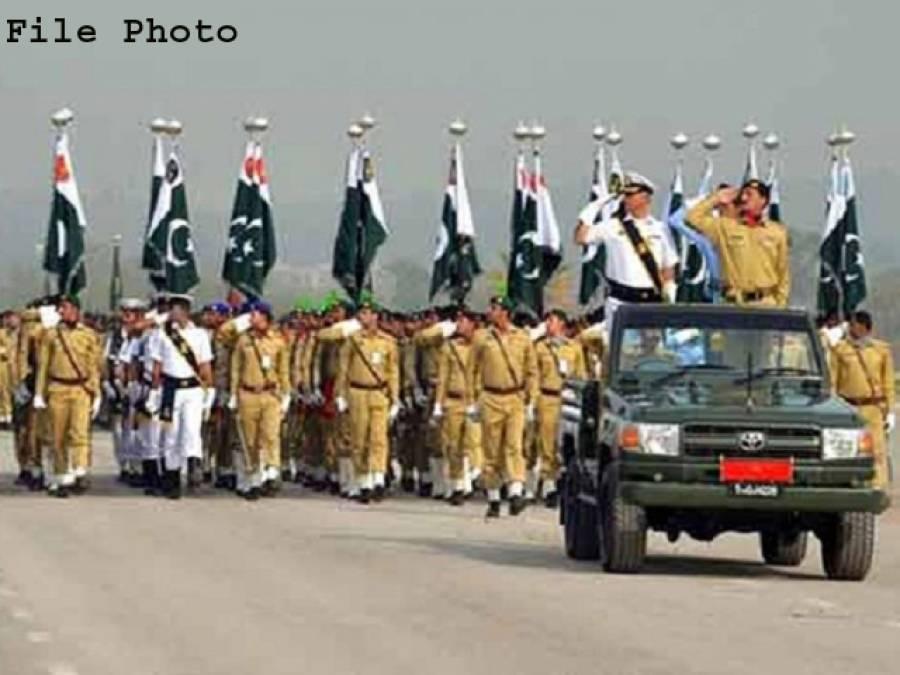 یوم پاکستان پریڈ میں چینی فوجی دستے اور ترک ملٹری بینڈ بھی حصہ لے گا : آئی ایس پی آر