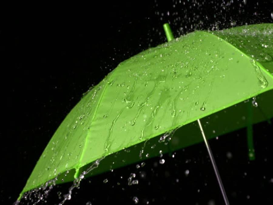آج کوئٹہ ڈویژن اور گلگت بلتستان سمیت چند مقامات پر بارش کا امکان ہے : محکمہ موسمیات