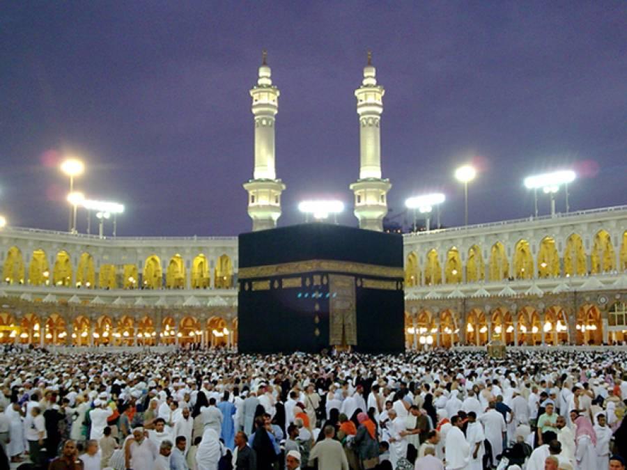 عمرہ وحج،وزٹ،ورک ویزوں کیلئے نئے سعودی قوانین