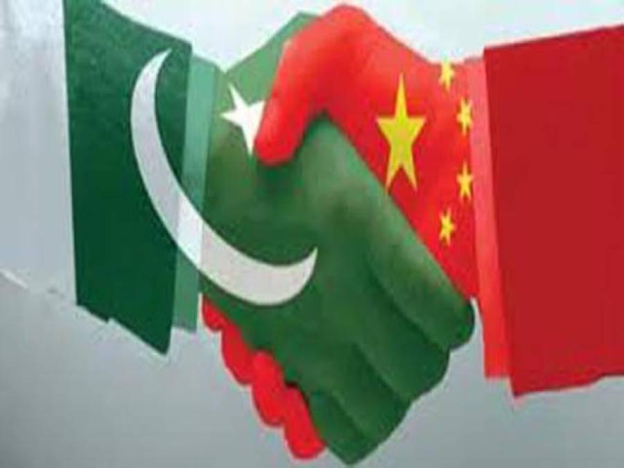 چین نے 'برکس پلس' کے نام سے نیا اتحاد بنانے کا منصوبہ بنا لیا،پاکستان سمیت 11 ممالک شامل