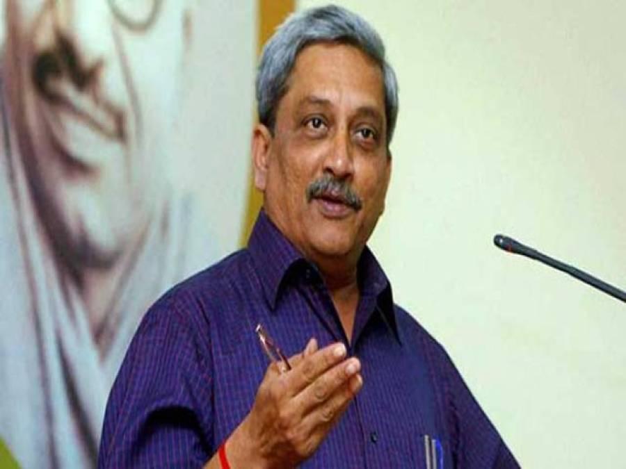 بھارتی وزیردفاع منوہر پاریکر نے اپنے عہدے سے استعفیٰ دیدیا