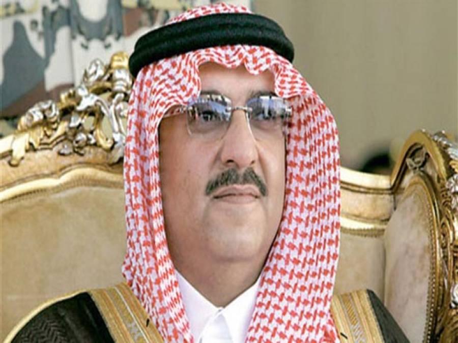 سعودی ولی عہد شہزادہ نائف نے بہرے افراد کیلئے پروگرام کا افتتاح کر دیا