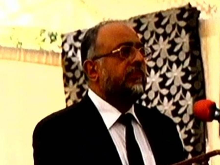 چیف جسٹس سندھ ہائی کورٹ جسٹس سجا دعلی شاہ سپریم کورٹ کے جج مقرر