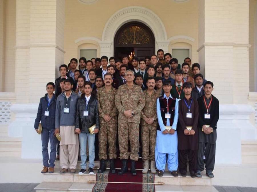 آرمی چیف سے پسماندہ علاقوں کے طلباءکی ملاقات،نوجوان نسل پاکستان کا قیمتی اثاثہ ہے:جنرل قمر جاوید باجوہ