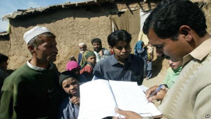 حکومت نے مردم شماری کیلئے فارم میں 5اضافی خانے شامل کر دیے