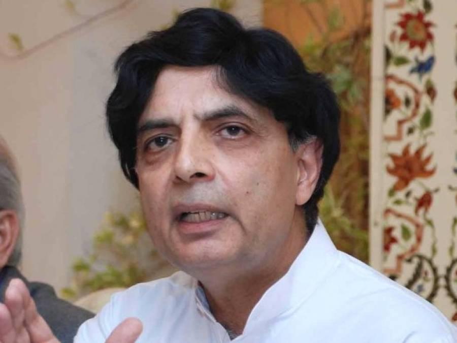 وزیر داخلہ چودھری نثار سے گورنر سندھ محمد زبیرکی ملاقات،سندھ کی سیاسی صورتحال پر تبادلہ خیال