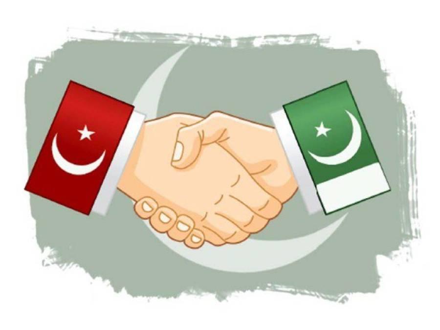 ترکی میں پاکستان کے سفیر سہیل محمود شیروانی کی والدہ انتقال کر گئیں
