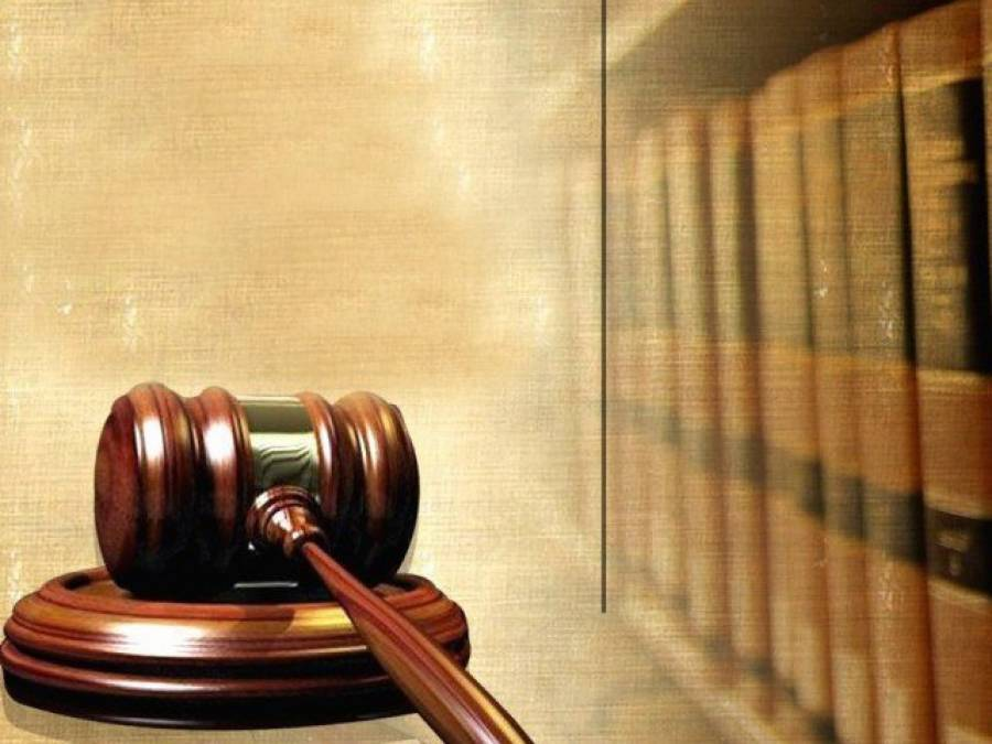 امریکی سفارتخانے کے اہلکار کے خلاف اسکی سابقہ اہلیہ نے عدالت کا دروازہ کھٹکھٹا دیا