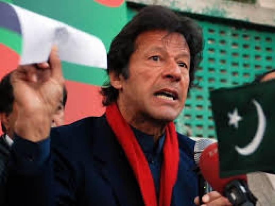 جے یو آئی بنوں میں فرقہ واریت کو ہوا دے رہی ہے:عمران خان