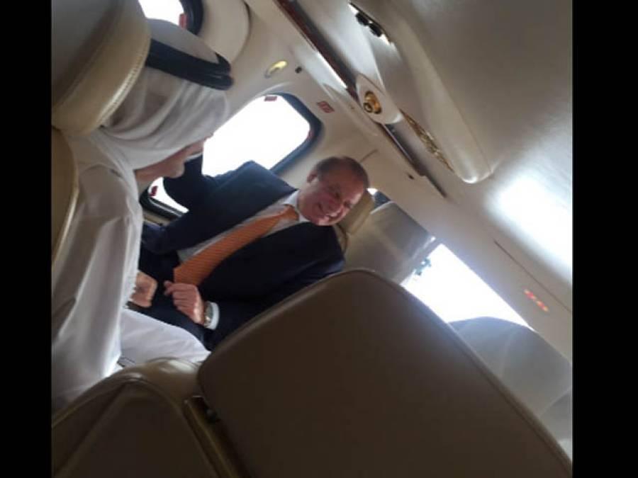 مریم نواز نے ٹویٹر پرنوازشریف کی قطر کے سابق امیر امیر شیخ حمد بن خلیفہ ال تھانی کے ساتھ جہاز میں بنائی گئی تصاویر جاری کر دیں