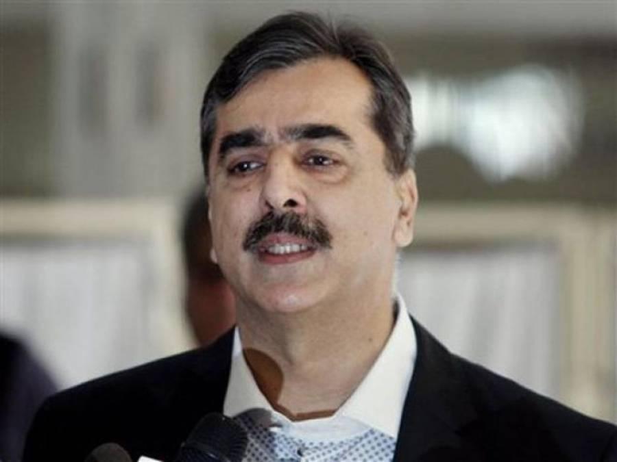 ویزے جاری کرنے کا اختیار سفارت خانے کو دیا نہ کہ حسین حقانی کو : یوسف رضا گیلانی