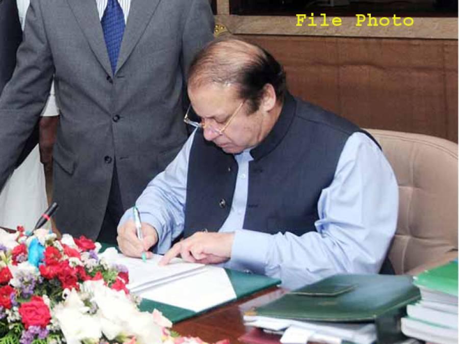 وزیر اعظم نوازشریف نے ارکان پارلیمنٹ کی 96گیس سکیموں اور فنڈز جاری کرنے کی منظوری دیدی