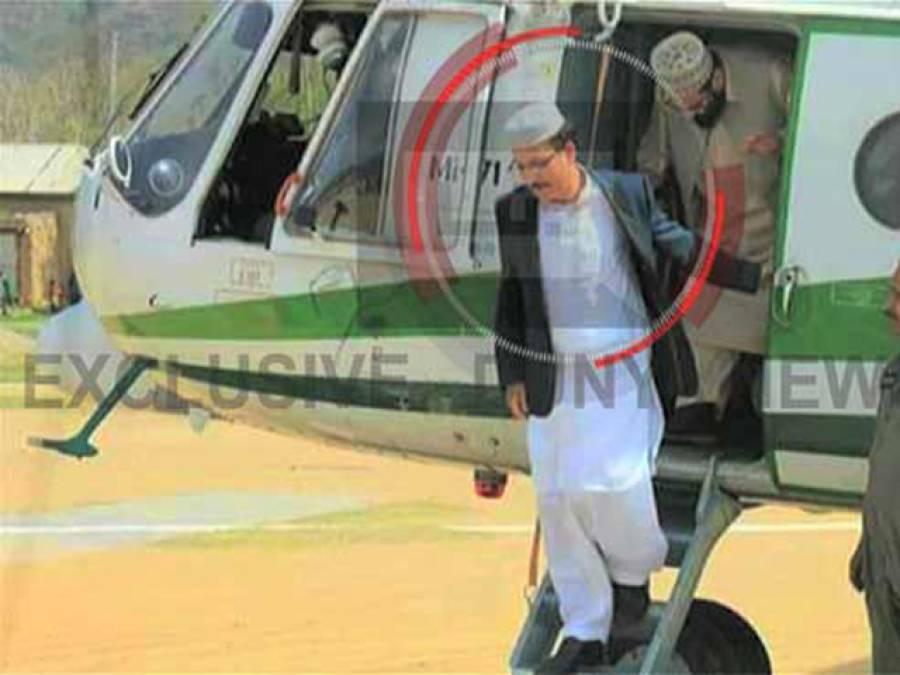 پی ٹی آئی رہنما زرگل کا الیکشن مہم کیلئے خیبر پختونخوا حکومت کا ہیلی کاپٹراور گاڑیاں استعمال کرنے کا انکشاف