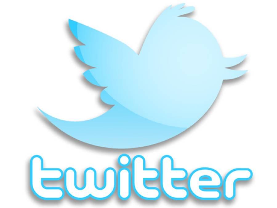 جماعت الدعوة کے متعدد رہنماﺅں سمیت مقبوضہ کشمیر میں بھارتی مظالم بے نقاب کرنیوالے 100 سے زائد ٹوئٹر اکاﺅنٹس بند