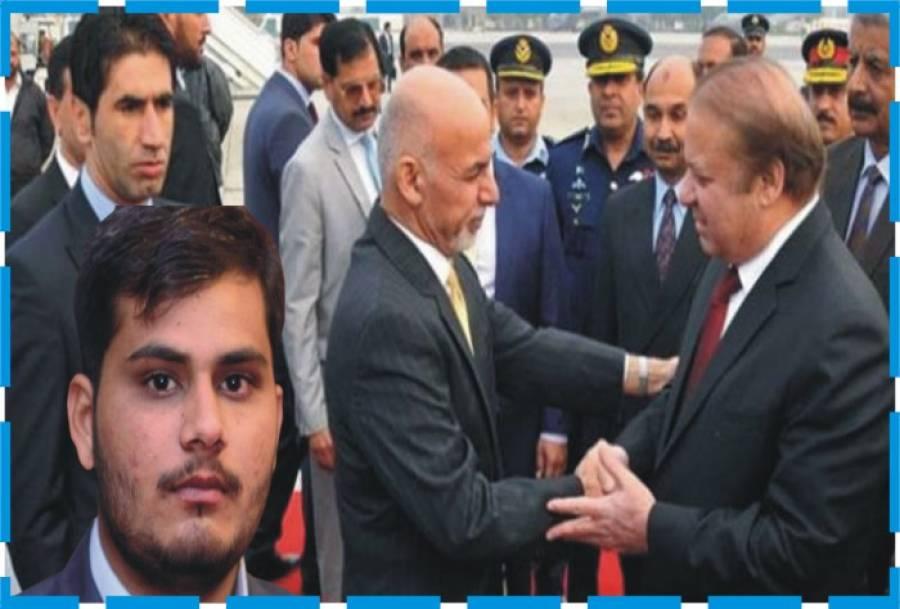 افغان امن ماسکو کانفرنس کی کامیابی کا انتظار