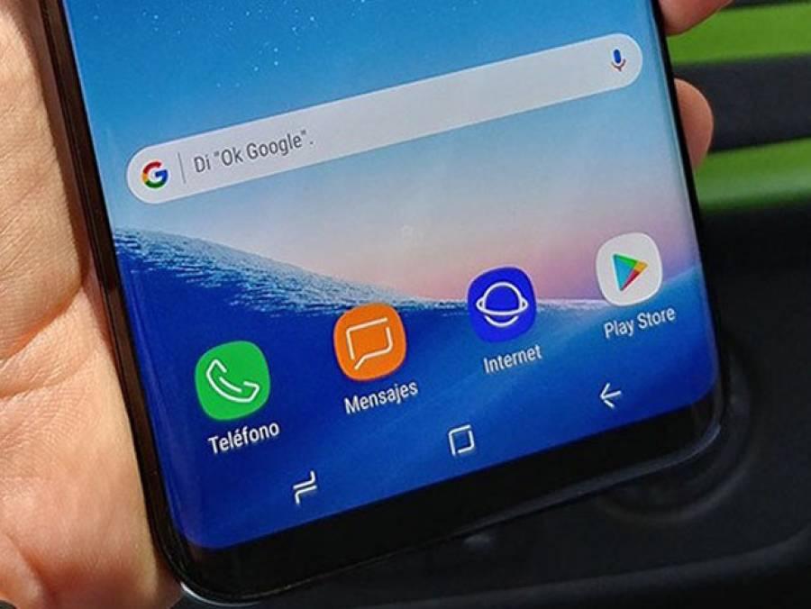 گلیکسی S8 کی اصل تصاویر نے سوشل میڈیا پر دھوم مچا دی، صارفین بے چینی سے فون کا انتظار کرنے لگے