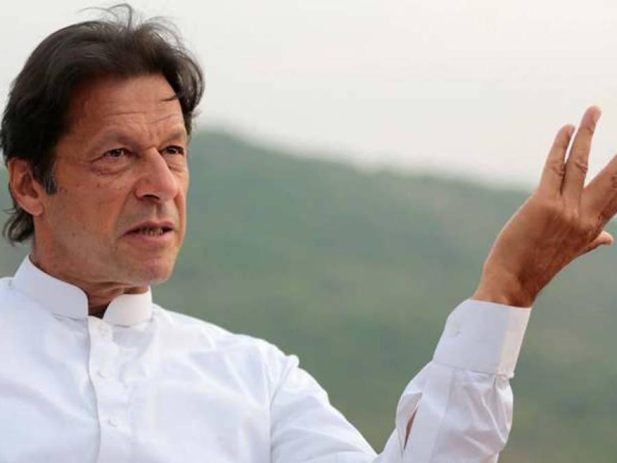 پاناما کیس فیصلہ : تحریک انصاف نے وزیر اعظم کیلئے عمران خان سمیت دیگر امیدواروں کے ناموں پر غور شروع کر دیا