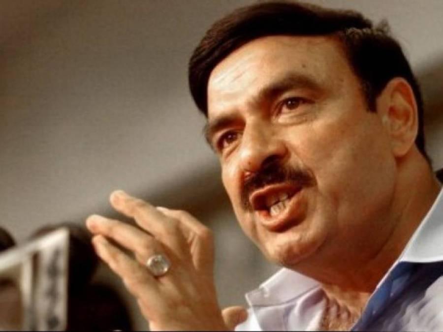 اکژبکیز کی سیاستدانوں کے ساتھ تصویریں ہیں،جتنا بڑا دھندا ہوگا اتنی ہی بڑی سپورٹ ہوگی:شیخ رشید