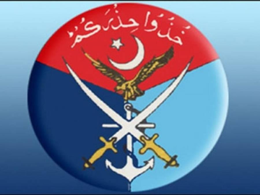 ایف سی بلوچستان کی کارروائی ، مردم شماری کو سبوتاژاورسیکیورٹی فورسز پر حملے کا منصوبہ ناکام :آئی ایس پی آر