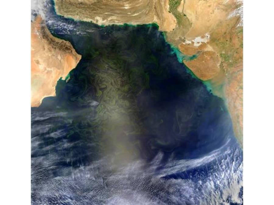 بحیرہ عرب میں پاکستان کے ساحل کے قریب اچانک کئی سو کلومیٹر لمبی ایسی چیز نمودار ہو گئی کہ ماہرین بھی چکرا کر رہ گئے، یہ کوئی جزیرہ نہیں بلکہ۔۔۔۔ انتہائی تشویشناک خبر آ گئی