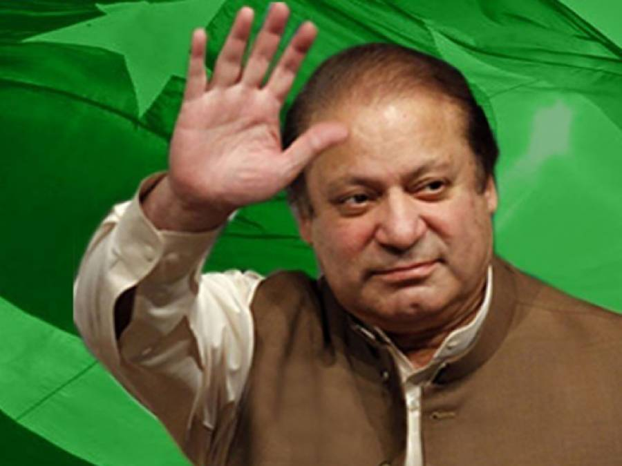 وزیر اعظم نواز شریف آج ایک روزہ دورے پر حیدرآباد پہنچیں گے