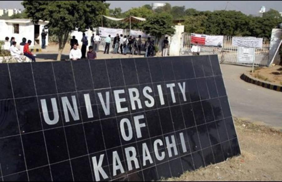 سی ایس ایس کی تیاری کے کورس میں جامعہ کراچی میں داخلے کا آغازآج (سوموار)سے ہو گا