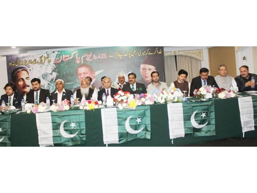 77 واں یوم قرار داد پاکستان،پی ایم ایل این متحدہ عرب امارات نے دھوم دھام سے منایا