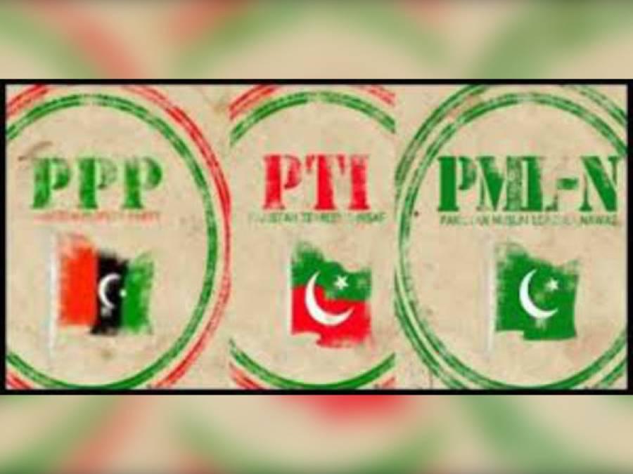 پیپلزپارٹی اورتحریک انصاف کی پیشقدمی روکنے کیلئے ن لیگ کا جوابی سیاسی وار، ذوالفقار مرزا سے رابطے کا فیصلہ
