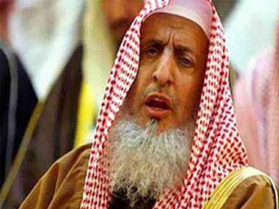 منشیات کے خلاف جنگ جہاد، ریاست کے تمام اداروں،عوام کومل کر اس زہرکے پھیلا ؤکو روکنا ہوگا:سعودی مفتی اعظم