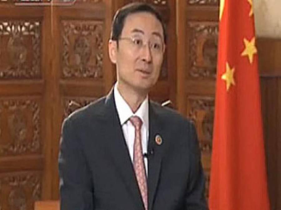 پاکستان میں سی پیک توانائی کے منصوبوں سے 11 ہزار میگاواٹ بجلی کا اضافہ ہوگا،چین