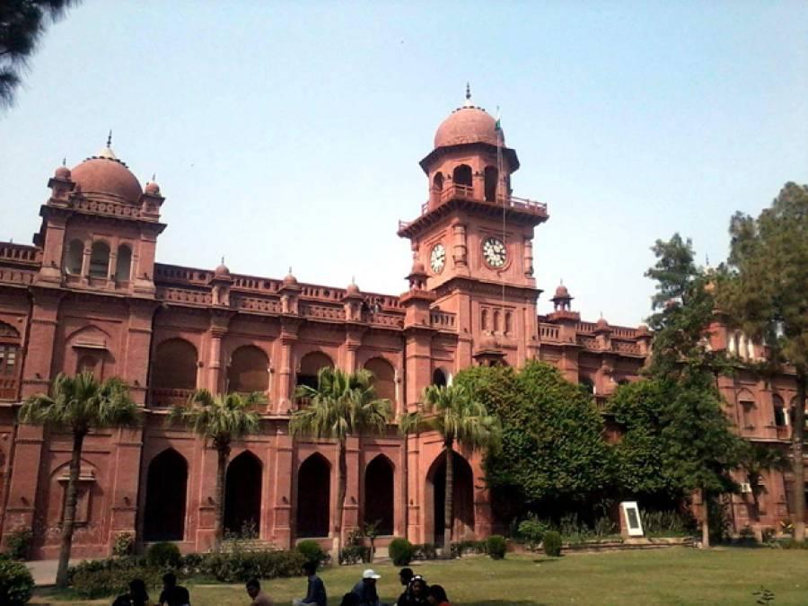 پنجاب یونیورسٹی میں ایک بار پھر دو طلباء تنظیموں میں کشیدگی،3 طلباء کو پیپر دینے سے روک دیا گیا