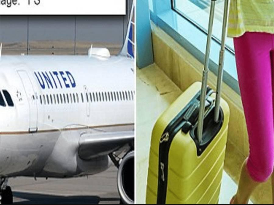 امریکی ایئرلائن نے چست پاجامے پہننے پر دو لڑکیوں کو جہاز میں سوار ہونے سے روک دیا