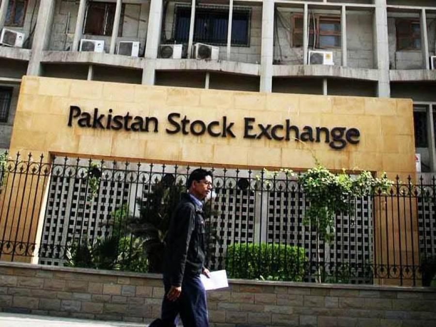 پاکستان اسٹاک ایکسچینج میں کاروباری ہفتے کے پہلے ہی روز مندی کا رجحان،100انڈیکس 291پوائنٹس کی کمی کے ساتھ 48680پر بند