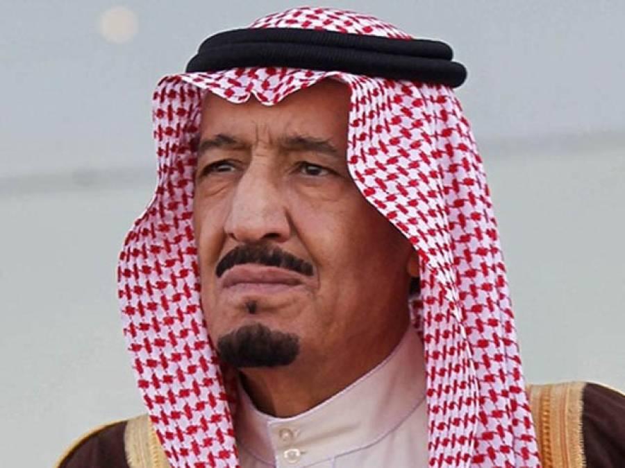 سعودی عرب میں تیل،ہائیڈروکاربن شعبے میں سرمایہ کاری پرانکم ٹیکس عائد:عرب میڈیا