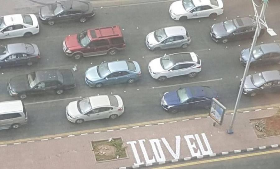 محبت کے اظہار کا انوکھا انداز، شہری نے محبوب کے نام جدہ کی سڑکوں پر تحریریں لکھ دیں