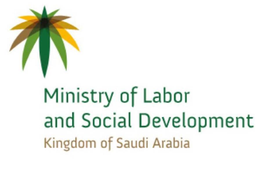 سعودی حکومت نے غیر ملکیوں کی جگہ سعودی شہریوں کیلئے سینکڑوں انتہائی پرکشش نوکریوں کا اعلان کردیا لیکن کوئی بھی انہیں لینے کیلئے تیار نہیں کیونکہ۔۔۔ ایسی وجہ سامنے آگئی کہ جان کر آپ بھی حیران پریشان رہ جائیں گے