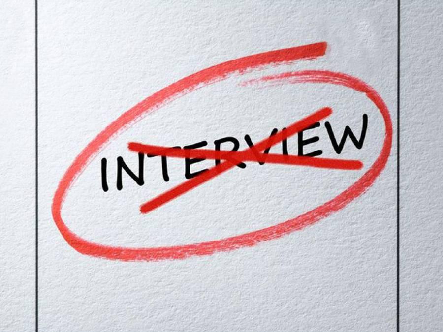 ترقیاں موخر ، 71سول ججوں کے انٹرویوز منسوخ کردیئے گئے